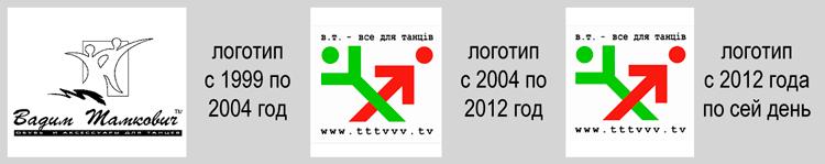 logo-hist