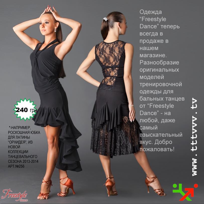 мужскую летную одежду купить за 500 рублей