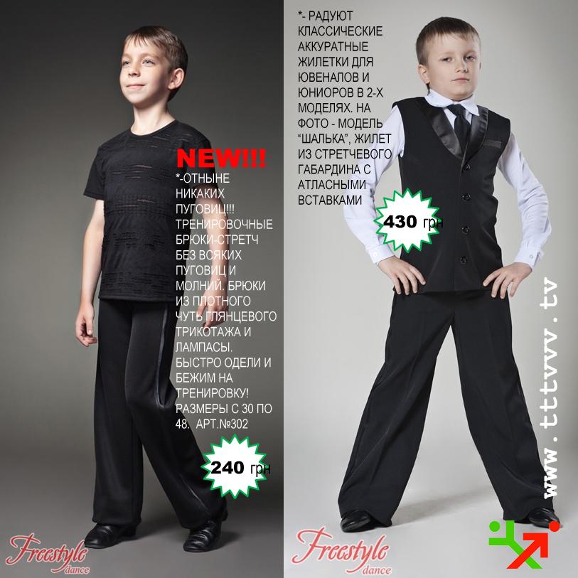 мужчина в черной одежде франс халс